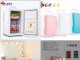 Tủ lạnh 'siêu' mini giá rẻ chỉ từ 400 nghìn đồng rao bán rầm rộ trên mạng