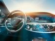 Chiếc siêu xe 'sang chảnh' nhất năm 2017 có gì hấp dẫn?