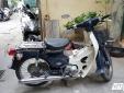 'Đập hộp' từ những năm bao cấp: Chiếc Honda Super Cub 'hét' giá 40 triệu đồng