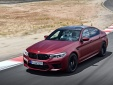 Có gì đặc biệt ở siêu sedan BMW M5 2018 mới ra mắt?