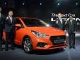 Hyundai Accent 2018 có giá chưa đến 300 triệu đồng hấp dẫn cỡ nào?