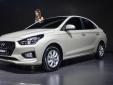 Hyundai Reina 2017 giá 'sốc' chỉ 172 triệu đồng có gì hay?
