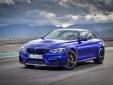 BMW khai tử động cơ 4 xy-lanh cho dòng M