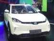 Ô tô SUV điện Trung Quốc có thể nhận diện khuôn mặt, chạy liên tục 600km trình làng