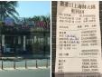 Đà Nẵng: Khách tố bị nhà hàng chặt chém gần 10 triệu đồng, xuất hóa đơn tiếng Trung Quốc