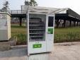 Phá máy bán hàng tự động trị giá hơn 100 triệu đồng để lấy chai nước 5.000 đồng