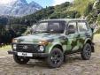 SUV Nga huyền thoại Lada Niva 2018 vừa trình làng, giá chỉ 154 triệu đồng có gì hay?