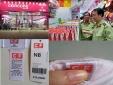 Bộ Công Thương kết luận chính thức vụ siêu thị Con Cưng
