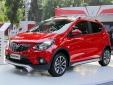 Ô tô VinFasat giá giới thiệu 326 triệu đồng, người dùng Việt đặt mua ở đâu?