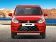 Chiếc ô tô bán chạy của Suzuki ra mắt bản nâng cấp mới, giá chỉ từ 97,5 triệu đồng