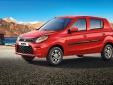'Soi' công nghệ và ứng dụng trên chiếc Suzuki mới giá chỉ 97 triệu đồng