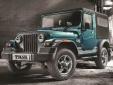 'Soi' chiếc ô tô SUV hầm hố vừa trình làng giá 333 triệu đồng