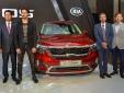 Chiếc ô tô Kia SUV 5 chỗ đẹp long lanh giá từ 314 triệu đồng có gì hấp dẫn?