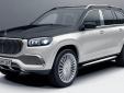 'Mãn nhãn' với mẫu SUV siêu sang Mercedes-Maybach GLS mới ra mắt của hãng xe Đức