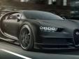 'Phát thèm' với bản giới hạn Bugatti Chiron Noire chỉ 20 chiếc trên toàn thế giới