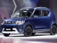 'Phát sốt' với ô tô Suzuki vừa ra mắt đẹp long lanh, giá chỉ hơn 158 triệu đồng