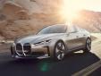 BMW chuyển hướng tập trung sản xuất xe điện trong năm nay