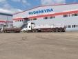 Vì sao Công ty TNHH Pavonine Vina bị phạt 300 triệu đồng?