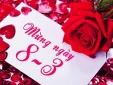 Cách chọn những món quà tinh tế, ý nghĩa cho phái nữ trong ngày 8-3
