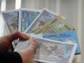 Ngân hàng Nhà nước đẩy mạnh giám sát tiêu hủy tiền không đủ tiêu chuẩn lưu thông