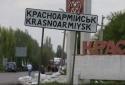 Phát hiện hố chôn tập thể 286 phụ nữ ở đông Ukraine
