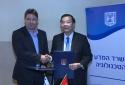 Việt Nam - I-xra-en: Hợp tác toàn diện về Khoa học và Công nghệ