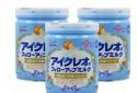 Khách hàng mua sữa Glico 9 cho con uống bị nôn trớ, Bibo Mart lên tiếng
