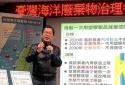 Năm 2019 Đài Loan (Trung Quốc) cấm hoàn toàn ống hút nhựa, túi nhựa