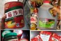 Gia vị chế biến sẵn: Thận trọng với hàng trôi nổi chứa phụ gia độc hại