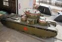 Mổ xẻ vũ khí 'quái vật' đa tháp pháo 'độc nhất vô nhị' thế giới của Nga