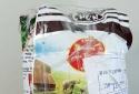 Phú Yên: Phát hiện cơ sở 'phù phép' đậu nành, bắp thành cà phê chồn sang chảnh