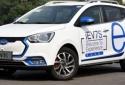 Chiếc ô tô điện Volkswagen 'đẹp long lanh' giá chỉ 418 triệu đồng vừa ra mắt có gì hay?