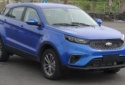 Ô tô SUV mới của Ford được đánh giá là 'tính sáng tạo tệ hại' giá khoảng từ 315 triệu đồng