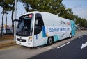 Sắp ra mắt xe buýt với công nghệ hỗ trợ tự động dừng xe