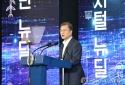 Hàn Quốc dự định chi gần 9 tỷ USD để xây dựng thành phố thông minh