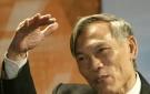 Ông Trương Đình Tuyển: 'TPP còn yêu cầu bảo mật'
