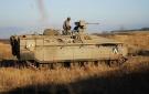 Xe bọc thép Namer: 'Két an toàn' của Lục quân Israel