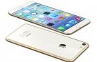 Apple chính thức gửi thư mời sự kiện ra mắt iPhone 6 ngày 9/9