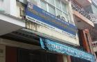Trường Trung cấp công nghệ và quản trị Đông Đô bán hồ sơ khống – Sở 'đẩy bóng' cho Bộ?