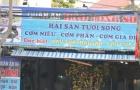 Khách du lịch hoảng hồn với bữa ăn giá 22 triệu đồng tại quán ăn Hào Long Sơn