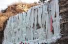 5 hiện tượng thiên nhiên kỳ thú khi nhiệt độ xuống thấp