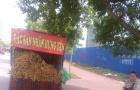 'Nhãn lồng Hưng Yên đang bán tại Hà Nội chắc chắn là giả mạo'