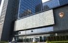 Trung Quốc liên tục 'đả hổ diệt ruồi' trong ngành ngân hàng