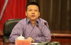 Trung Quốc: Quan chức đất đai 'hốt' tiền hối lộ nhiều như nước