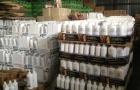 Phát hiện 10.000 thùng mỹ phẩm lậu tại kho hàng lớn nhất TP HCM