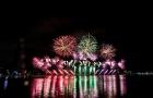 Tham dự Lễ hội pháo hoa Quốc tế Đà Nẵng, ẵm ngay 20 triệu đồng