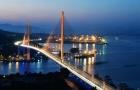 Triển lãm ảnh 'Trải nghiệm trang phục Hàn Quốc tại Hạ Long'