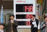 Giá dầu giảm, 'điềm lành' cho kinh tế châu Á