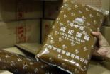 Bắt giữ 1 tấn nguyên liệu bánh Trung thu không rõ nguồn gốc