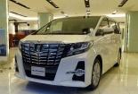 Toyota Alphard chuẩn bị ra mắt tại Việt Nam có gì đặc biệt?
